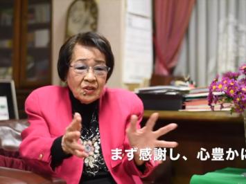 中井理事長インタビュー(1)